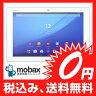 ※△判定 【新品未使用】 docomo SONY Xperia Tablet Z4 SO-05G ホワイト☆白ロム☆