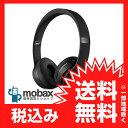 ◆ポイントUP◆【新品未開封品(未使用)】beats solo 3 wireless beats by dr.dre[ブラック]