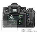 數碼相機 - 【防指紋】光沢バブルレス 液晶フィルム PENTAX KP用 【特価品☆】