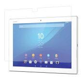 【防指紋】[10]光沢バブルレス液晶保護フィルムSONY Xperia Z4 Tablet Wi-Fiモデル SGP712JP用 ★