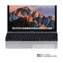 【送料無料】Apple MacBook 12インチ 2017...