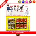 【送料無料】PUTITTO series名探偵コナン全6種KADOKAWA プチットシリーズ コップのフチ子週刊少年サンデー