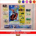 マリオカートWii レーシングコレクション Ver.3 全5種タカラトミーアーツガチャポン ガシャポン ガチャガチャ