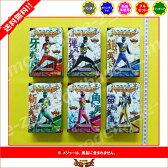 【送料無料】HDα 獣電戦隊キョウリュウジャー 全6種バンダイキャンディートイ 食玩