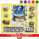 SR コンチェルトゲートフィギュアコレクション 全6種ユージンガチャポン ガシャポン ガチャガチャ