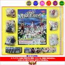 ショッピングマジックアカデミー SR クイズマジックアカデミーPart.2.5全6種 ユージンガチャポン ガシャポン ガチャガチャ