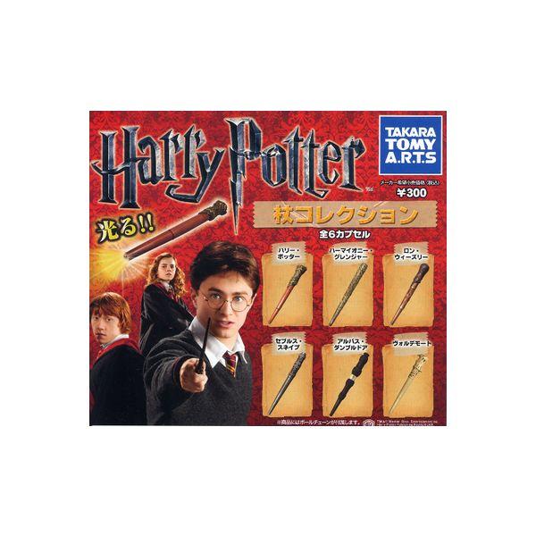 【送料無料】光る!ハリー・ポッター 杖コレクショ...の商品画像