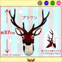 RoomClip商品情報 - ハンティングトロフィー【鹿】ブラウン 1個エイコープライズ クレーンゲーム動物 アニマル 鹿 白鹿 シカ 狩猟