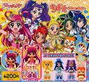 Yes!プリキュア5GOGO! キメドル〜Kime Doll〜全5種バンダイガチャポン ガシャポン ガチャガチャ