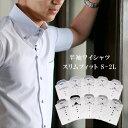 ワイシャツ 半袖 形態安定 メンズ S M L LL10柄 h21-h30スリムフィットクールビズ