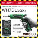 Wh7dl-1