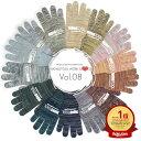 カラーを自由に選べるモノツール手袋4個セット 高級糸(10ゲージ)使用 すべり止め付き 軍手 送料無料