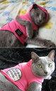 ロゴワッペンパーカー猫&犬対応【メール便なら送料210円!!】