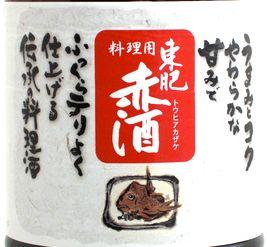 【料理酒は、味も値段も千差万別、どれを選んでい...の紹介画像2