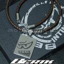 BERiK ベリック ステンレス カーボン ネックレス スクエアNL-3872-BK