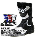 BERIK Berwick racing boots GP-X BOT-1168A-BK