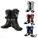 11' model ARLENNESS Arlen Ness racing boots BOT-1223-AN