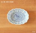 伊万里焼 菊(青)菊形小判豆鉢