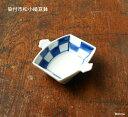 伊万里焼 染付市松小槌豆鉢(豆皿)