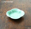 伊万里焼 もえぎ木瓜型手塩皿(豆皿)