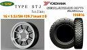 ハヤシレーシング 16×5.5J/5H±0 ヨコハマ ジオランダーMT ワイルドトラクション 195R16 4本SET