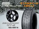 ジムニー FARM J-REVOLUTION マットブラック +20  ジオランダーI/T-S スタッドレス4本set