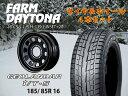 ジムニー デイトナイエロー 5.5J+20 ジオランダーI/T-S スタッドレスタイヤ4本set