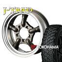 タイヤ ホイール 4本セット ファーム オリジナル J-TRAD DCリム ガンメタリック 16×5.5J/5H-25 ヨコハマ ジオランダー MT+ ワイルドトラクション 195R16 ( yokohama wild traction マッドテレイン )