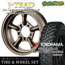 タイヤ ホイール 4本セット ファーム オリジナル J-TRAD マットブロンズ 16×5.5J/5H-25 ヨコハマ ジオランダー MT+ ワイルドトラクション 195R16 ( yokohama wild traction マッドテレイン )