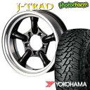 タイヤ ホイール 4本セット ファーム オリジナル J-TRAD DCリム グロスブラック 16×5.5J/5H-25 ヨコハマ ジオランダー MT G003 245/75R16 ( yokohama geolandar マッドテレイン )
