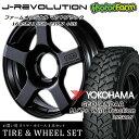タイヤ ホイール 4本セット ファーム オリジナル J-REVOLUTION マットブラック 16×5.5J/5H+20 ヨコハマ ジオランダー MT+ ワイルドトラクション 195R16 ( yokohama wild traction マッドテレイン )