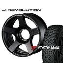 タイヤ ホイール 4本セット ファーム オリジナル J-REVOLUTION マットブラック 16×5.5J/5H-25 ヨコハマ ジオランダー MT+ ワイルドトラクション 195R16 ( yokohama wild traction マッドテレイン )