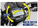 【送料無料】 デイトナ バイク用スマートフォンホルダー WI...