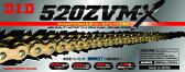 【送料無料】 DIDチェーン ZVM-Xシリーズ 520ZVM-X(110)ゴールド