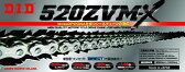 【送料無料】 DIDチェーン ZVM-Xシリーズ 520ZVM-X(110)シルバー
