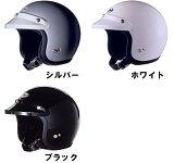 【】 アライ S-70