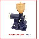 電動コーヒーミル ボンマック コーヒーミル BM-250 ネイビー濃紺