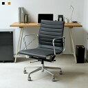 イームズアルミナムチェア リプロダクト eames desigh type ブラック ホワイト キャメル オフィスチェア デザイナーズ