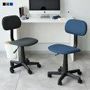 デスクチェア スタディチェア 勉強椅子 いす イス MTS-022 パソコンチェア オフィスチェアー パソコン用チェア 簡単組立 昇降 キャスター
