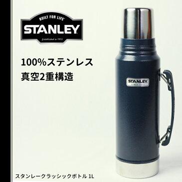 STANLEY(スタンレー) クラシックボトル 1L