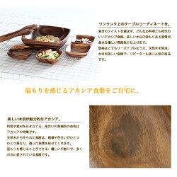 【送料無料】アカシア食器アジアン食器木製食器トボウルセット(スプーン&フォーク付き)Bラウンド