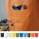RoomClip商品情報 - Tarp Bag Round M タープバッグ ラウンド M ez020 ハイタイド ハイタイド 防水 折りたたみ