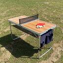 ピンポンテーブル ODL-555 卓球台 アウトドアテーブル 卓球 テーブル 折り畳みテーブル フォールディングテーブル