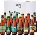 御歳暮 クリスマスに ハワイのビール飲み比べ12本セット コナビール、アロハ、プリモ 専用ギフトBOXでお届け 海外ビール 輸入 ビール 飲み比べ 詰め合わせ ビールギフト プレゼント