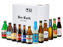 【暑中見舞い】【内祝】【誕生日】 ベルギービール12本飲み比