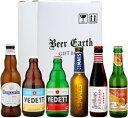 【暑中見舞い】【内祝】【誕生日】 ベルギービール 飲み比べ6