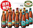 KONABEERハワイコナビール飲み比べ12本セットビッグウェーブ/ロングボード/ファイアーロック/ハナレイ【6月21日父の日内祝誕生日プレゼントに】各種熨斗対応いたします