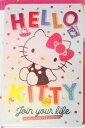 国内発送 台湾 悠遊カード サンリオ ハロー キティ JOIN YOUR LIFE SANRIO KITTY MRT IC 交通 EasyCard 電車 バス イージーカード ネコポス