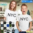 【メール便 送料無料】 NEXT WALL 親子コーデ 半袖Tシャツ 子供服 綿100% 100cm-160cm 大人サ
