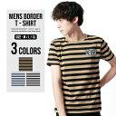【メール便 送料無料】 NEXT WALL メンズ NEV ボーダーTシャツ 半袖Tシャツ「N29-105」